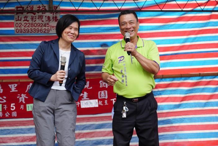 臺北市中山區新福里108年母親節活動