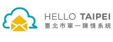 Hello Taipei[另開新視窗]