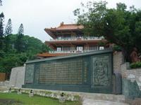 金龍禪寺照片1