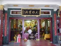 金龍禪寺照片4