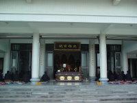 恆光禪寺照片4