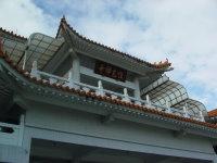 恆光禪寺照片1