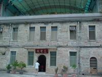 圓覺寺照片3