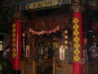 延平宮照片3