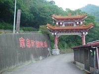 圓覺寺照片2