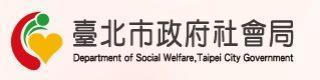 臺北市政府社會局-傳染病與防治專區