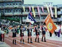 碧湖國小校慶運動會