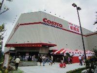 COSTCO新開幕