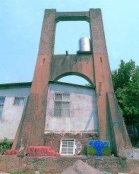 五分吊橋舊樑柱