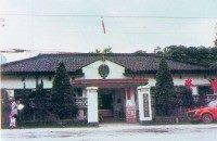 內湖鄉公所舊辦公廳舍外觀