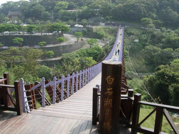 白石湖吊橋2.JPG[開啟新連結]