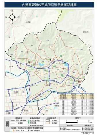 內湖區避難收容場所與緊急救援路線圖