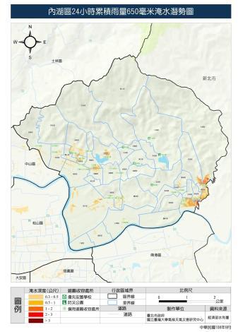 內湖區24小時累積雨量650毫米淹水潛勢圖