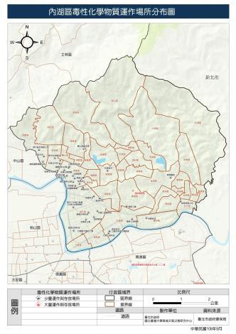內湖區毒性化學物質運作場所分布圖