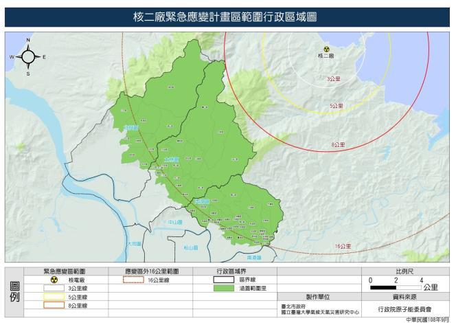 核二廠緊急應變計畫區範圍行政區域圖