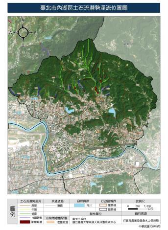 臺北市內湖區土石流潛勢溪流位置圖