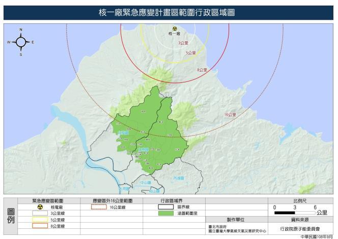 核一廠緊急應變計畫區範圍行政區域圖