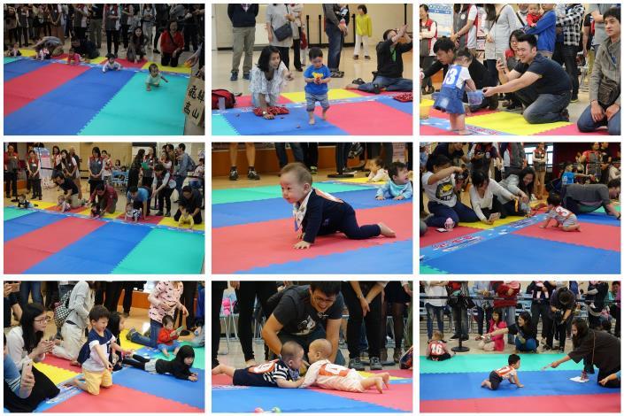 106年第一場南港區人口政策宣導系列活動「南港寶寶嘉年華趣味競賽」