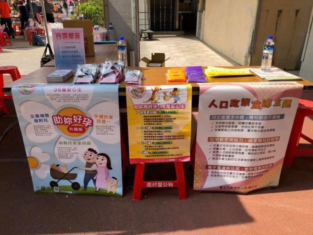 107年南港區人口政策宣導活動一「種子果實鑰匙圈DIY」