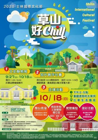 海報2020150張_200930_0