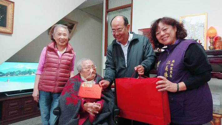 致贈福林里百歲人瑞廖陳雲嬌女士賀壽禮及賀卡