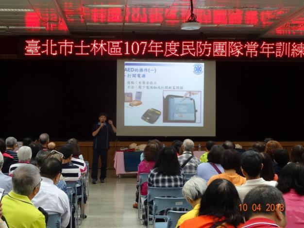 賴志魁教官講授「緊急救護常識及AED訓練」課程中,團員與老師互動熱絡、踴躍學習AED正確方式。[開啟新連結]