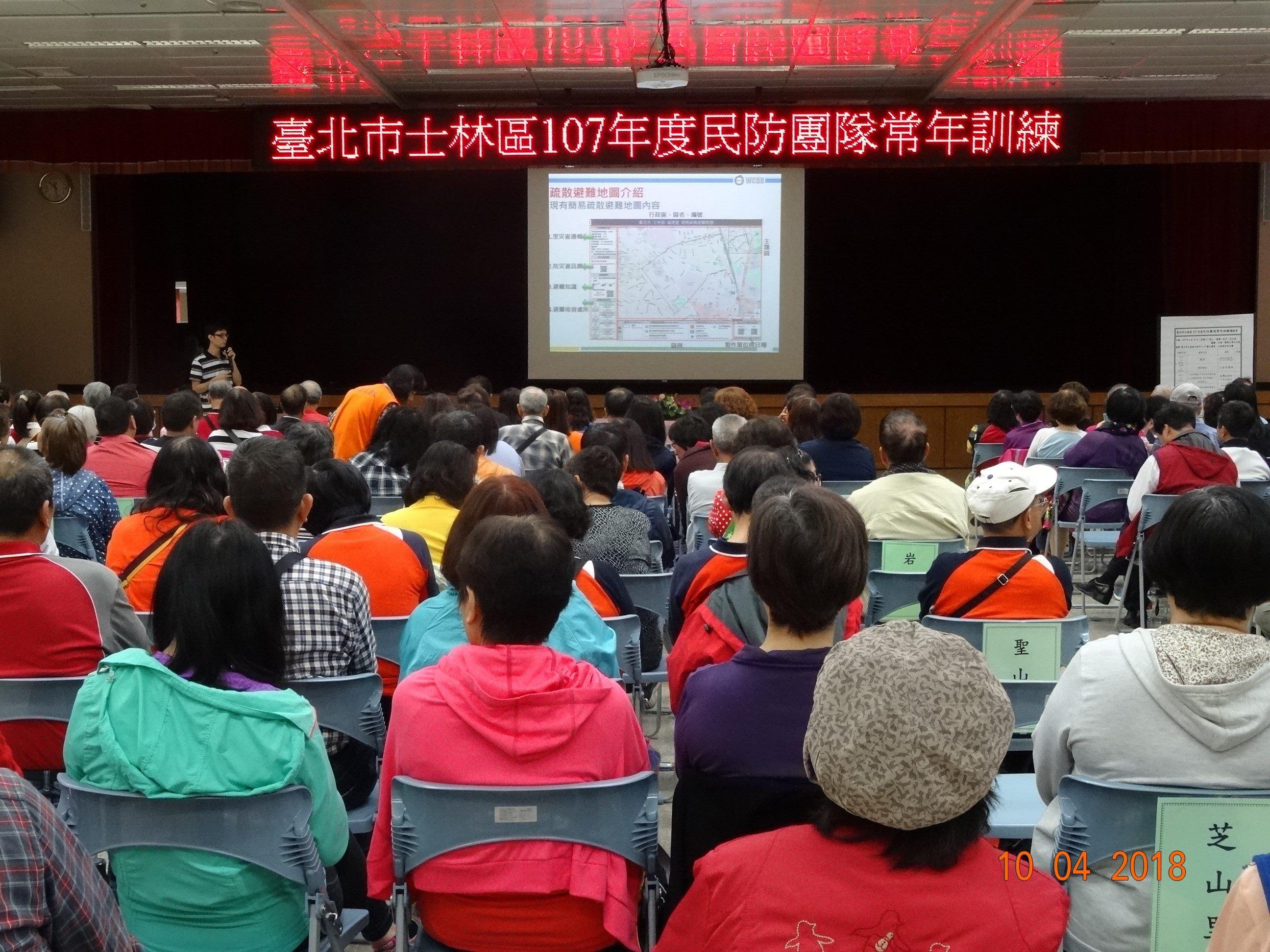 李佳晏講師講授「簡易疏散避難地圖製作」。