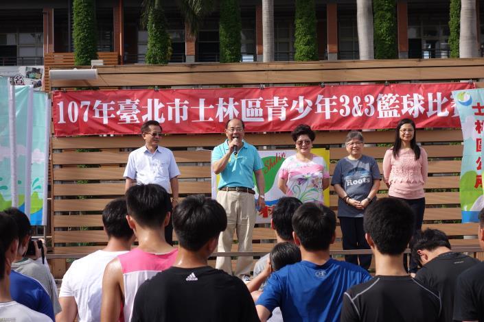 107年臺北市士林區青少年3&3籃球比賽