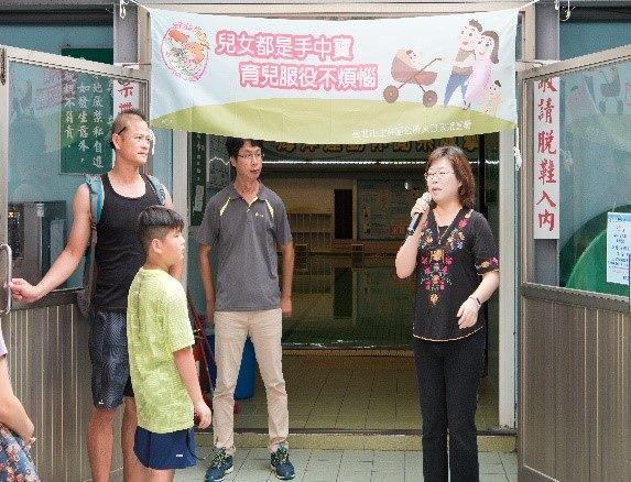 社子島水文化親子夏令營