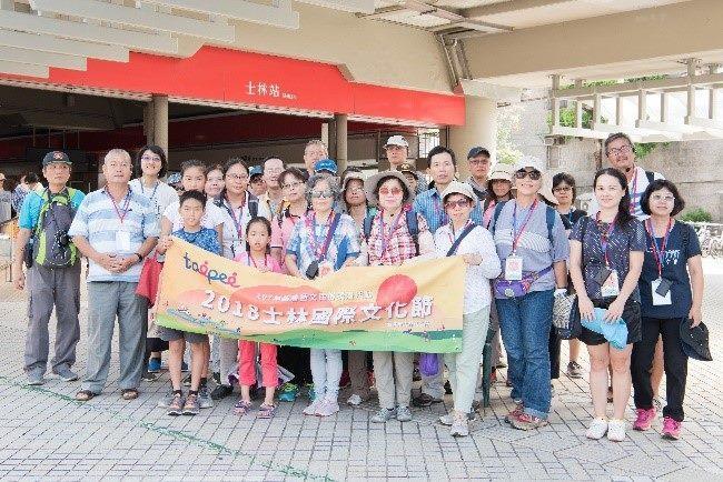 2018士林國際文化節系列活動_士林新街導覽