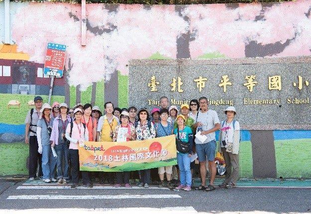 2018士林國際文化節系列活動_士林聚落古圳導覽