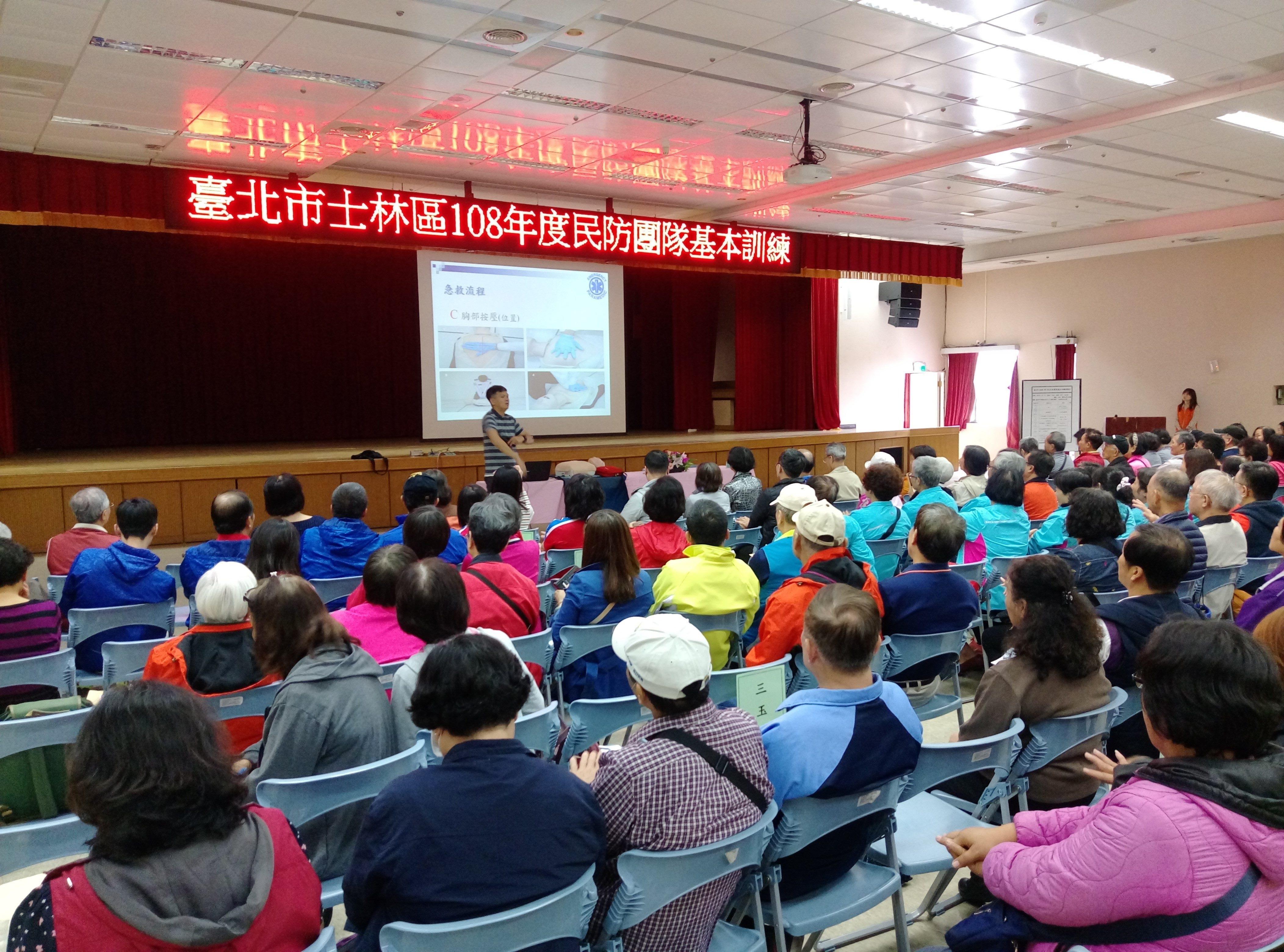賴志魁教官講授「緊急救護常識及AED訓練」,課程以電化教學、實務操作方式互動。