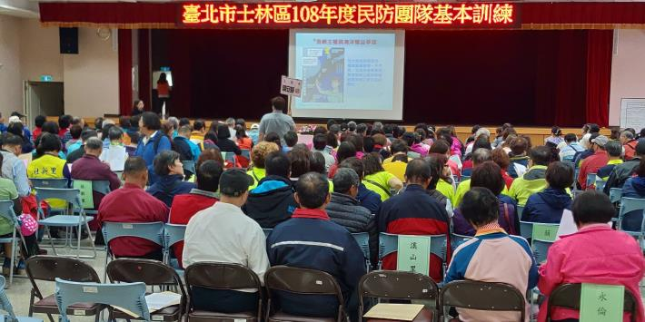 陳富子助理教授講授「全民國防教育宣導」揭開序幕。[開啟新連結]
