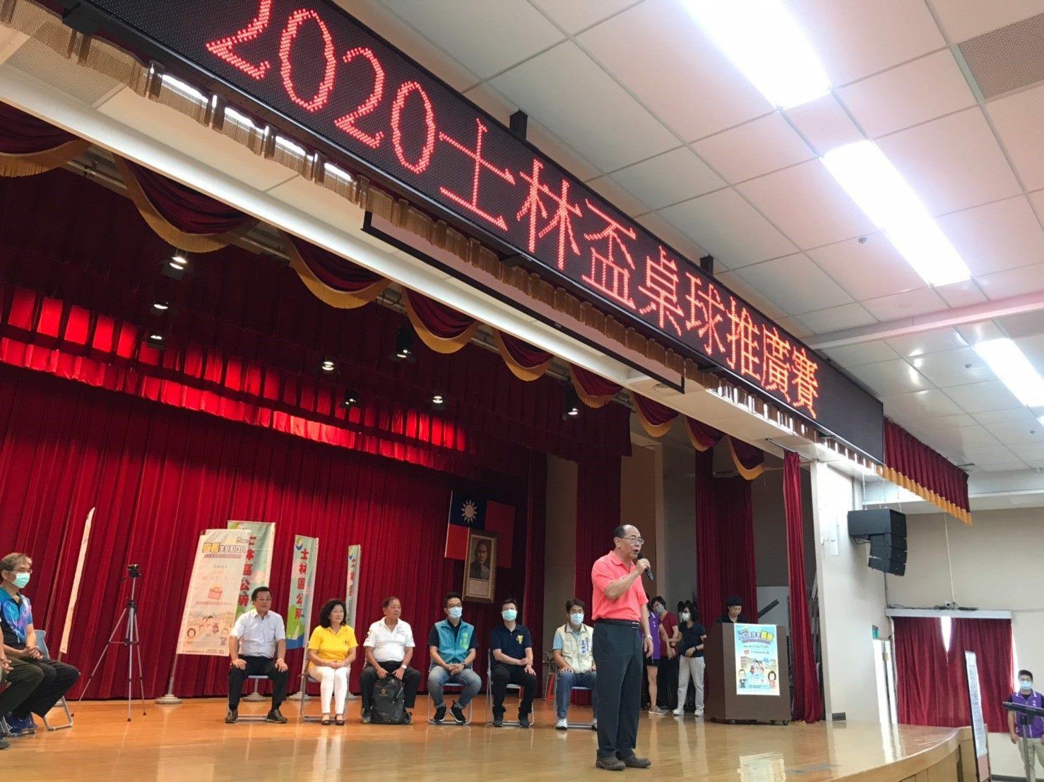開幕儀式由士林區公所區長江慶輝主持
