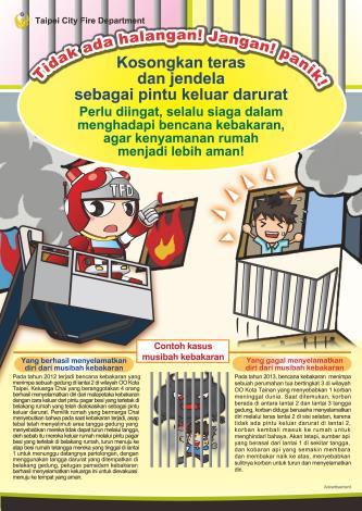 108-防火dm_印尼語