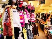 五分埔商圈商家:流行服飾圖片