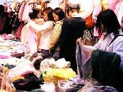 五分埔商圈商家:服飾圖片1