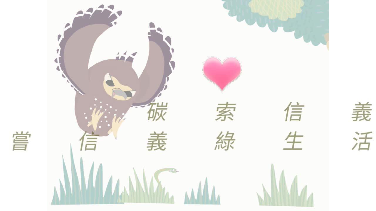 永春埤生態濕地公園開幕一週年慶祝活動