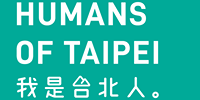 Humans of Taipei 我是台北人