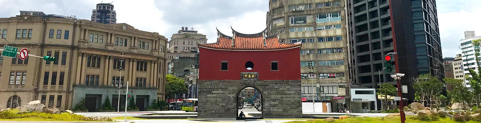 臺北府城北門街景