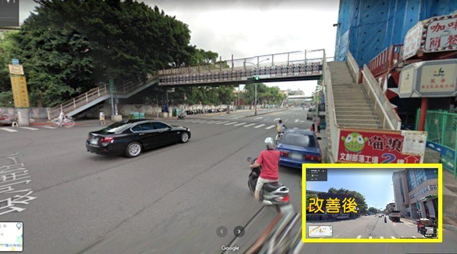 柳鄉大樓入口空橋拆除及地坪舖面更新工程