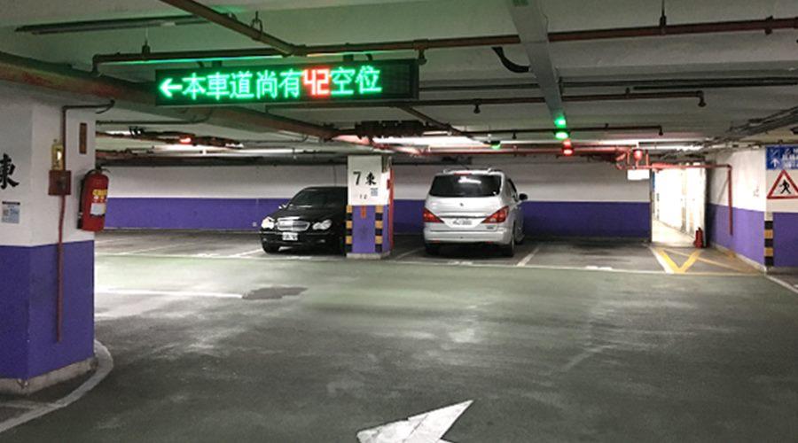 洛陽立體停車場在席偵測及智慧尋車系統