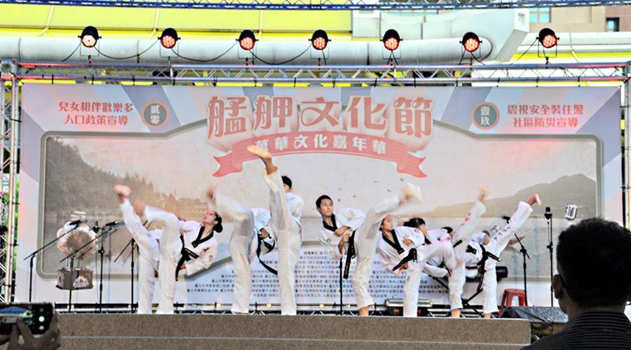 萬華文化嘉年華系列活動—艋舺文化節