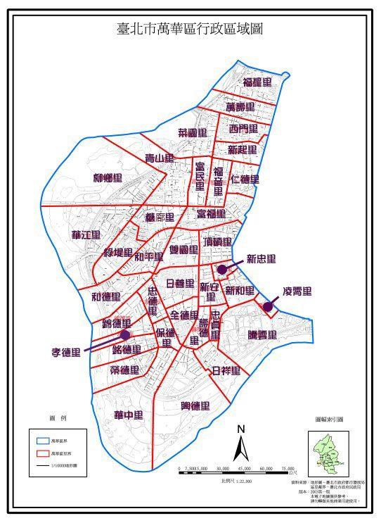 萬華區行政地圖,共計有36個里