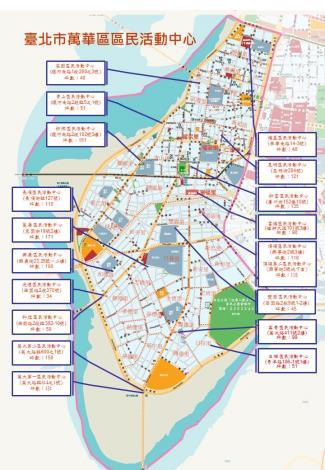 107.萬華區區民活動中心圖3.JPG[開啟新連結]