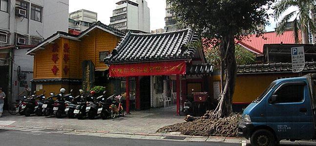 台灣現存最古老的日本佛堂