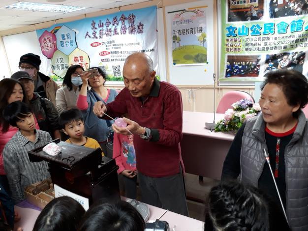 文山公民會館107年1月親子冬令營《吹糖示範體驗》活動