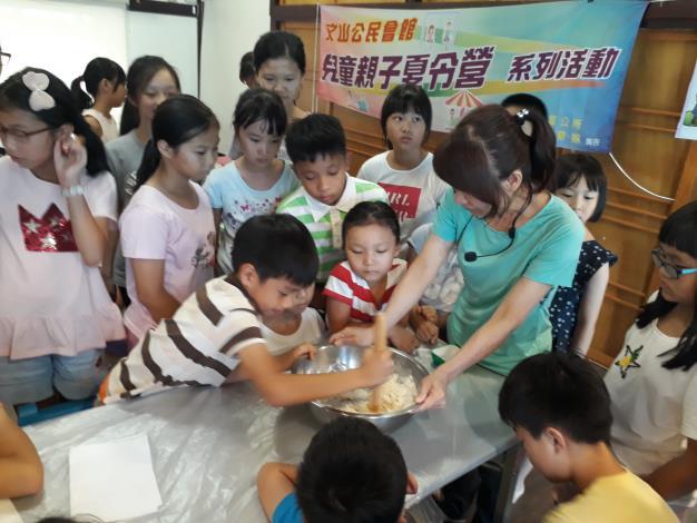 兒童夏令營-小廚師烘焙營-小星星麵包活動
