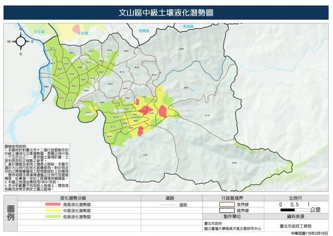 110臺北市土壤液化潛勢圖_文山區小