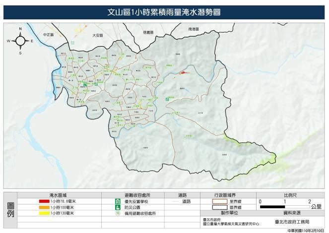 文山區1小時累積雨量潛勢圖(小)